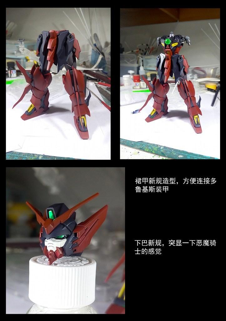 G107_toru_GK_INASK_info_071.jpg