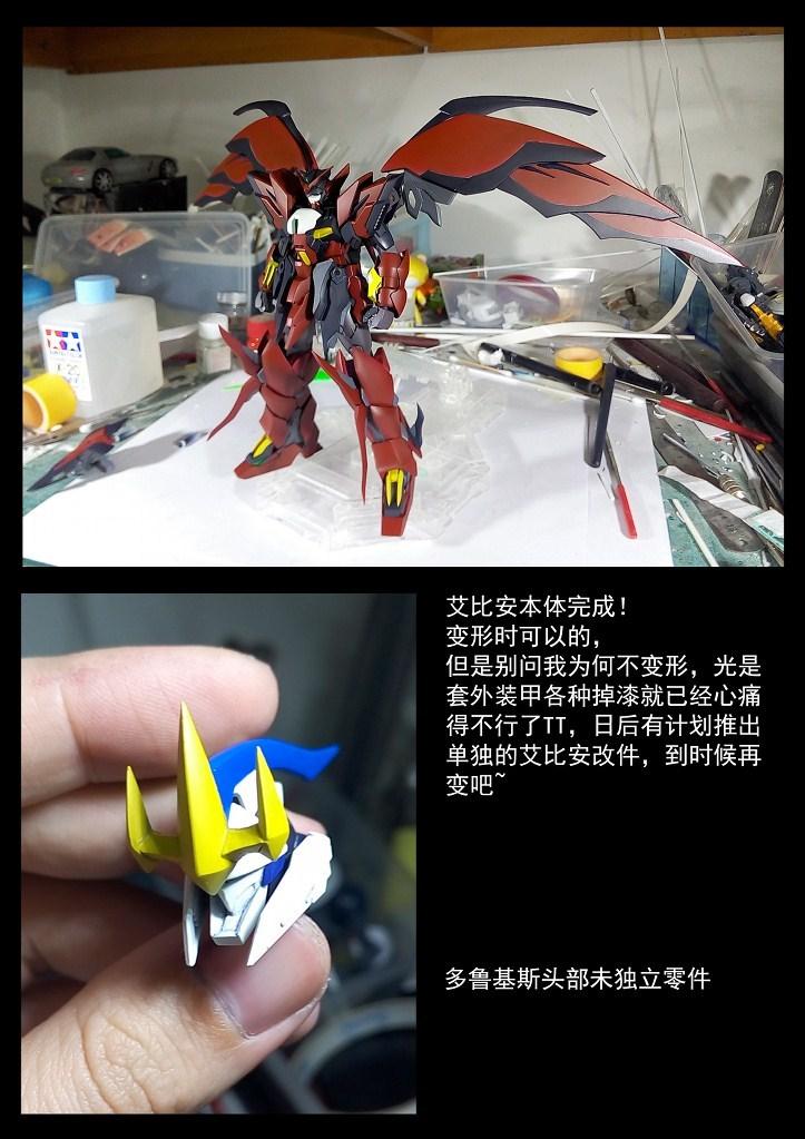 G107_toru_GK_INASK_info_073.jpg