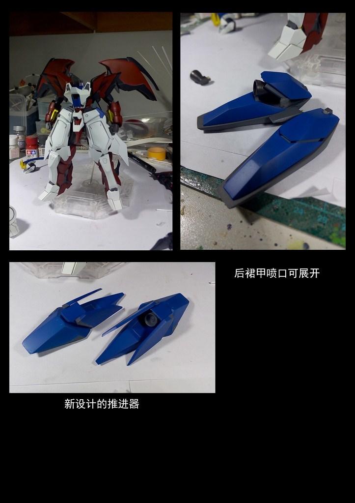 G107_toru_GK_INASK_info_074.jpg