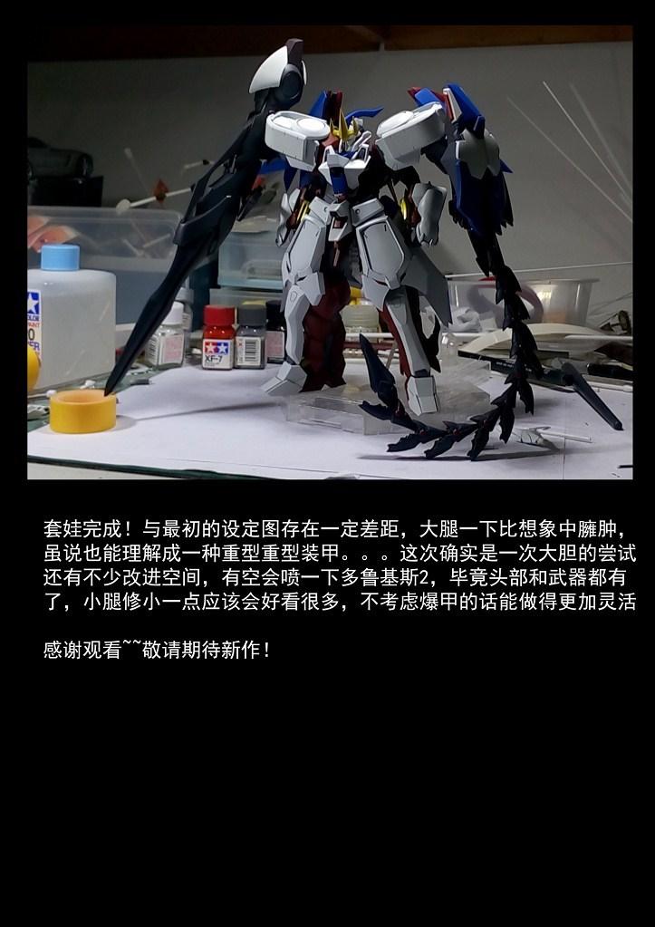 G107_toru_GK_INASK_info_076.jpg