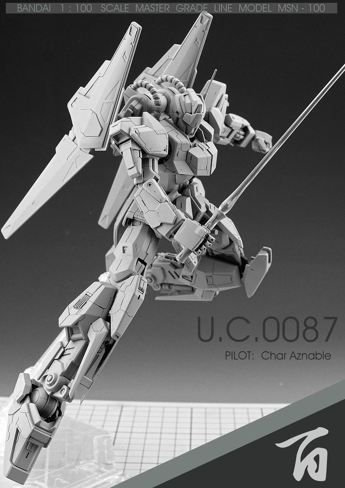 G120_hyakusiki_info_020.jpg