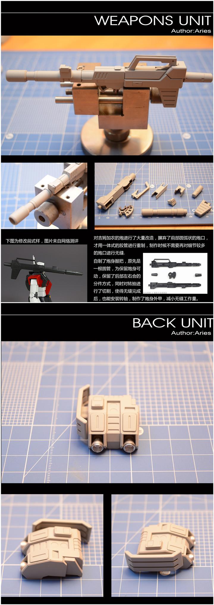 G121_MGJIMUCANONGK_info_026.jpg