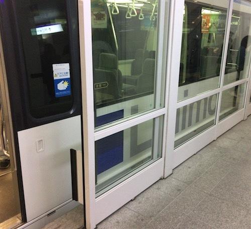 1 リニモ駅IMG_4244