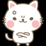 イラツキ猫