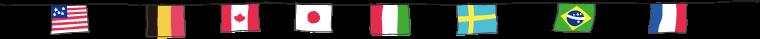 国旗ライン