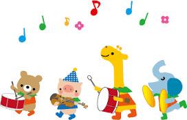 動物音楽隊