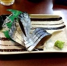 きずし380円なかの(西九条)