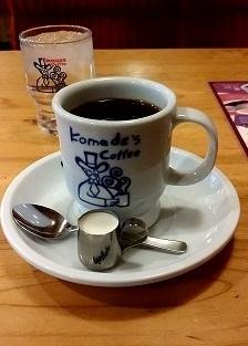 ホットコーヒーコメダ新大阪