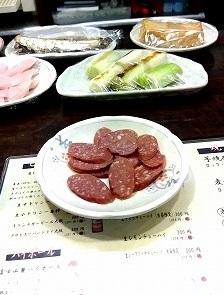 サラミ200円鶏太郎20170112