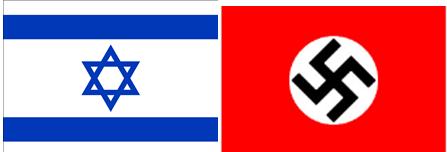 イスラエルナチス