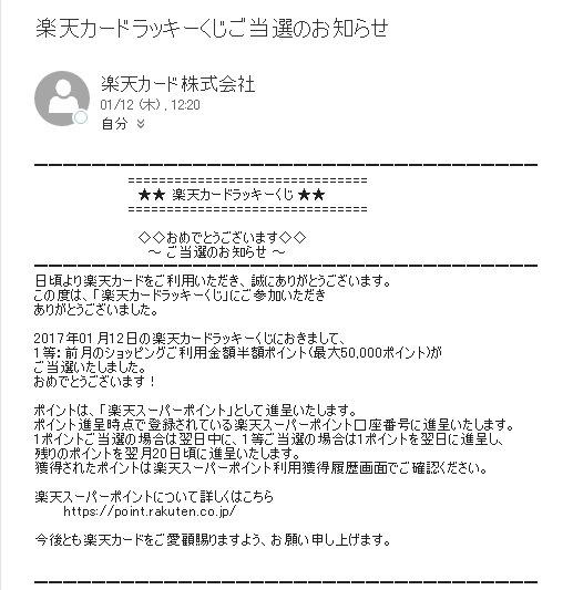 20170112_ittou.jpg