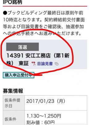 fc2blog_20170202090124af1.jpg
