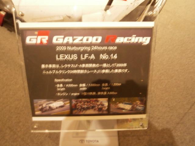 P1220018.jpg