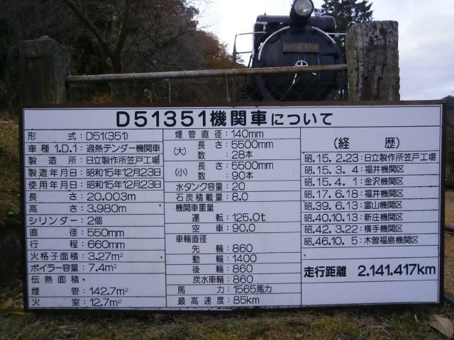PB230026.jpg