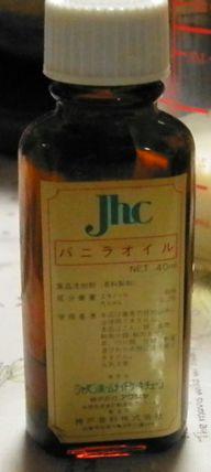 ういろうバニラ (4)