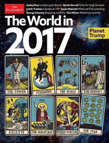 エコノミスト2017