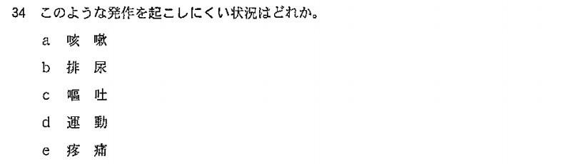 101d34.jpg