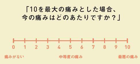 69-1_2.jpg
