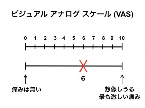 VAS_005.jpg