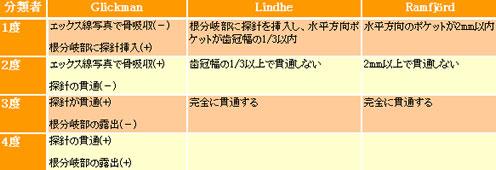 per005_001_03.jpg
