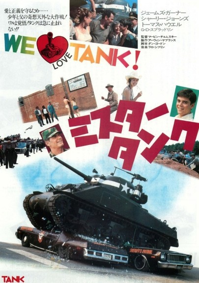 mr tank