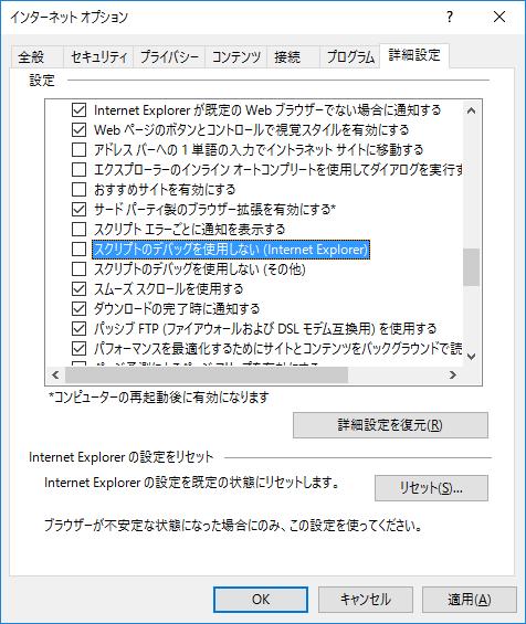aspnet_debug_01.png