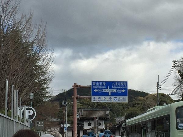 京都国立博物館 019