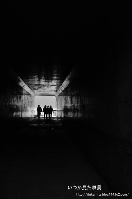 トンネルの先には・・・