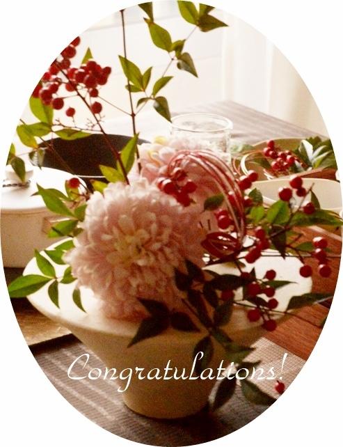 congratulations_20161228220113299.jpg