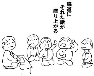 川柳29年1月:雑詠