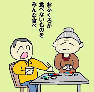 川柳29年1月:雑詠2