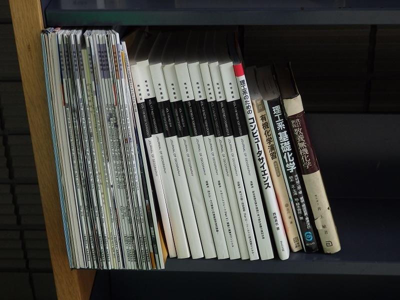 まなびピア21 中央図書館 リサイクル本コーナー 地学雑誌や地質学雑誌