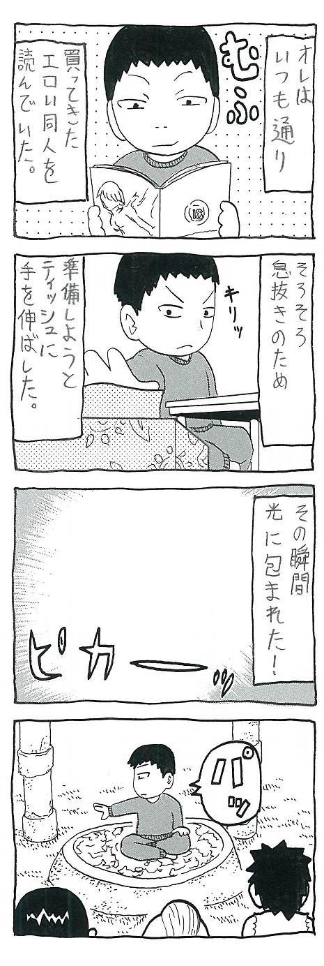 20170131131215b2d.jpg