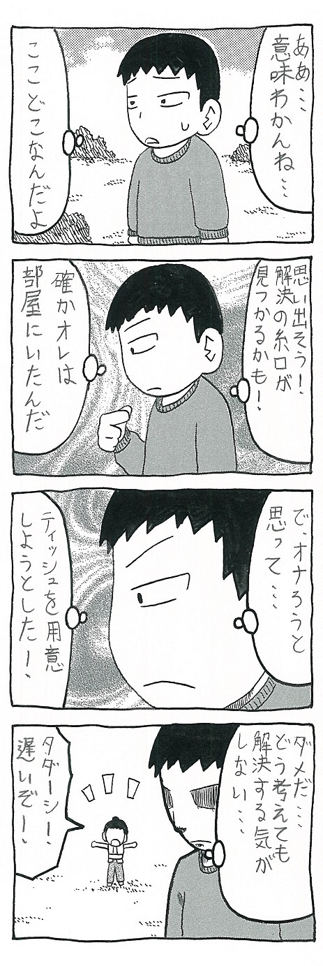 2017013113123270e.jpg