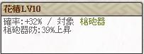 特 ゆうLv10