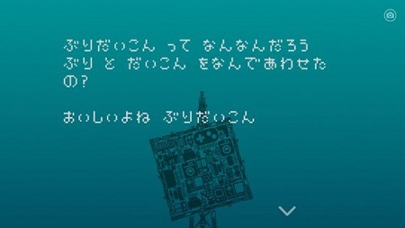 2016-0629_Hitoribotti-10.jpg