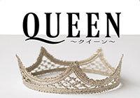 queen1.jpg