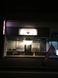 sonshi08.jpg