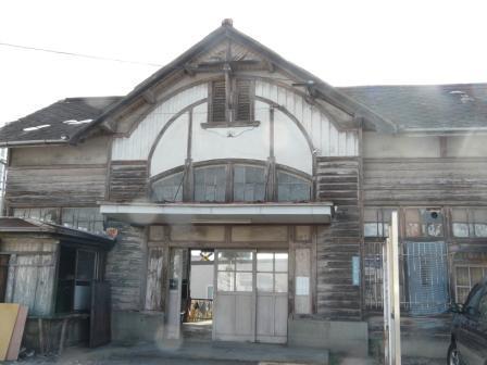 伊予鉄道 三津駅 旧駅舎