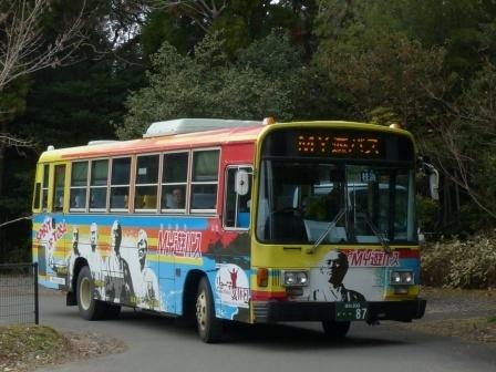 MY遊バス 1