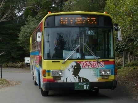 MY遊バス 2