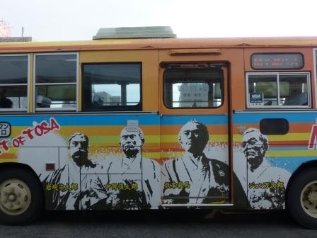 MY遊バス 3