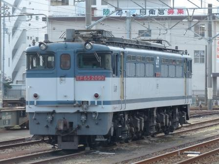 EF65形 電気機関車
