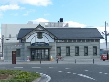 伊予鉄道 三津駅 駅舎