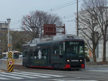 伊予鉄道の路面電車 (スターバックスのラッピング) 1