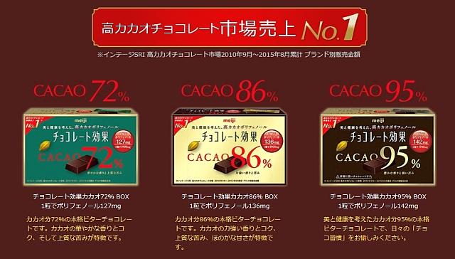 161214-cacao95.jpg