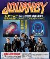 Journey2017japan