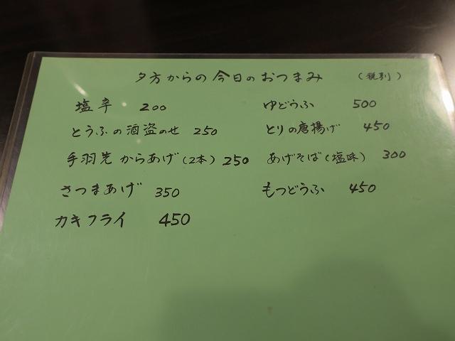 IMG_0003_2017011609470457f.jpg