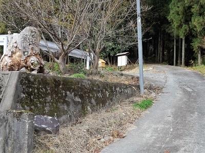 乙坂山城跡踏査(ブログ用)2016年11月28日 (2)