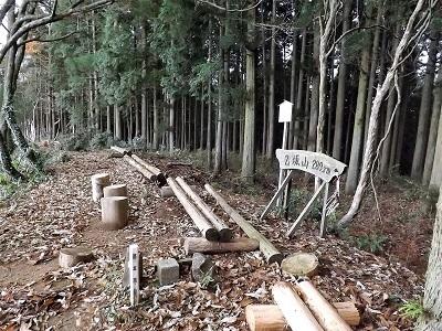 乙坂山城跡踏査(ブログ用)2016年11月28日 (13)